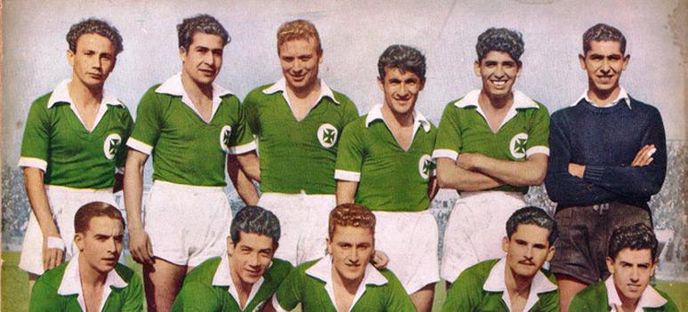 1953 Green Cross